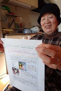 お手紙1_s.JPG
