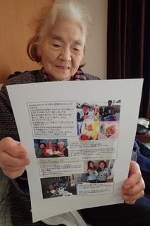お手紙4_s.JPG