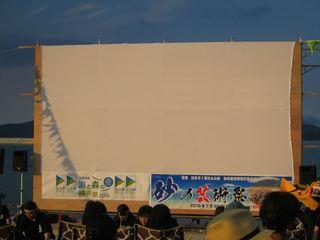 海と森の映画祭_s.JPG