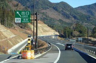 道路開通_s.JPG