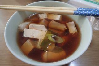鮭のお汁_s.JPG